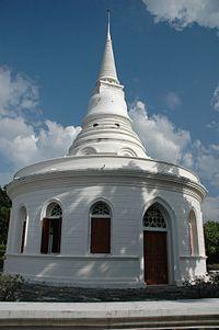 1-4 ลั้นลา...รับลม!! ที่เกาะสีชัง Koh Si Chang