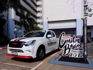 Isuzu Dream Car Design Contest