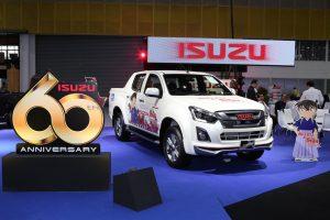 Isuzu FAST Auto Show 2017