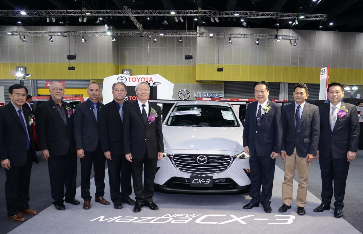 Mazda Fast Auto Show