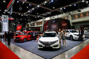 Honda Auto Salon 2017