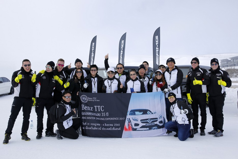 AMG Winter Driving Experience 2017