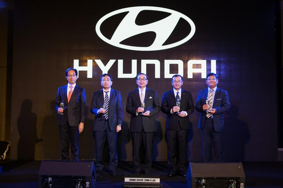 Hyundai 10th anniversary
