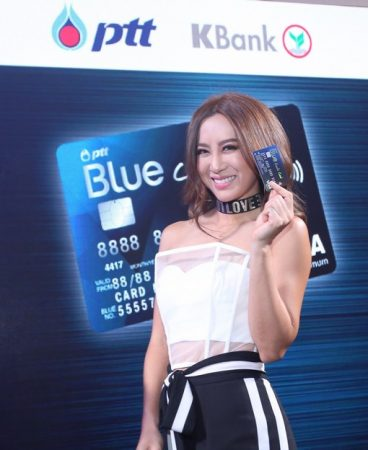 PTT Blue Credit Card