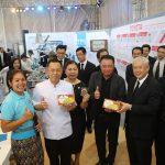 Toyota Expo Khonkhen