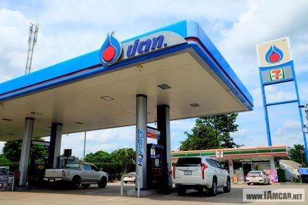 PTT Station