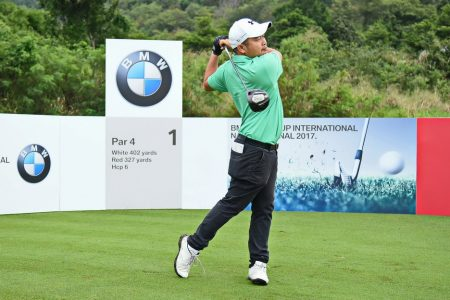 BMW Golf Cup International National Final 2017