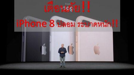 iPhone 8 Clone
