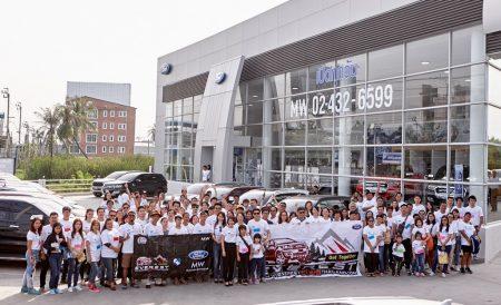 Ford Everest Charity Trip ครั้งที่ 1