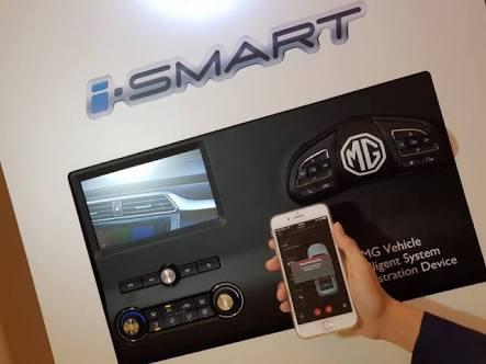 i-smart-04