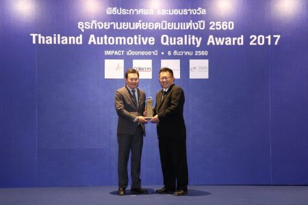 TAQA_Thailand Automotive Quality Award 2017