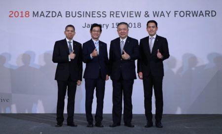 มาสด้าประกาศความสำเร็จในการดำเนินธุรกิจปี 2560 พร้อมเผยยุทธศาสตร์ปี 61