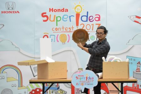 Honda Super Idea Contest Workshop (2)