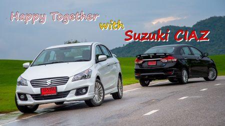 Suzuki ciaz : ผลงาน Event Orgazier