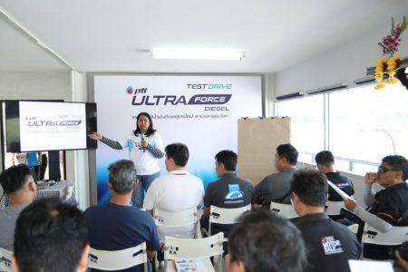 PTT Ultra Force Diesel