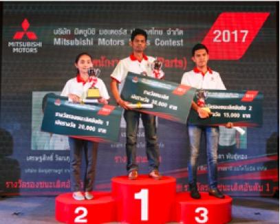 การแข่งขันทักษะรถยนต์มิตซูบิชิ ครั้งที่ 18 ประจำปี พ.ศ. 2560
