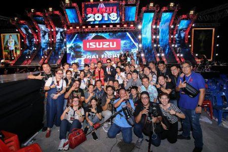 ISUZU CUP SUPER FIGHT 2018