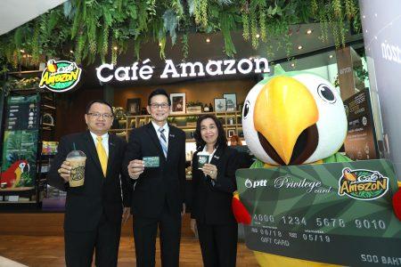 """PTT Privilege Card (Café Amazon Version)"""