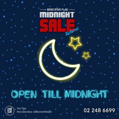 Benz Star Flag Midnight Sale Returns