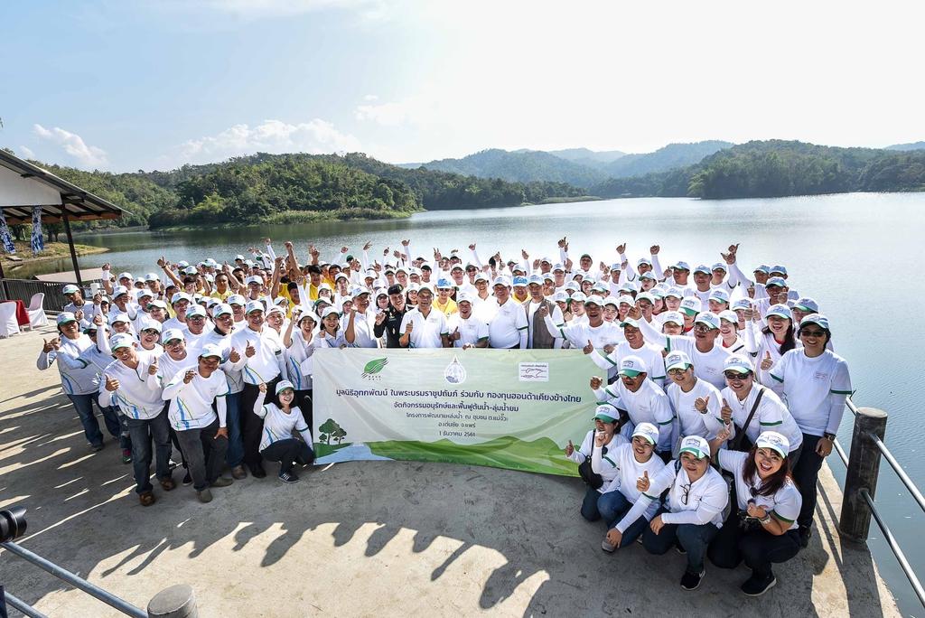 """กองทุนฮอนด้าเคียงข้างไทย"""" ผสาน """"มูลนิธิอุทกพัฒน์ ในพระบรมราชูปถัมภ์"""" เดินหน้าแก้ปัญหาป่าไม้ น้ำหลากและน้ำแล้ง สร้างความสมดุลน้ำให้พื้นที่ลุ่มน้ำยม"""
