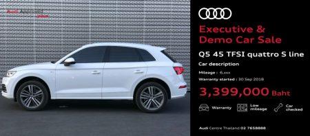 Audi Executive & Demo Car Sale