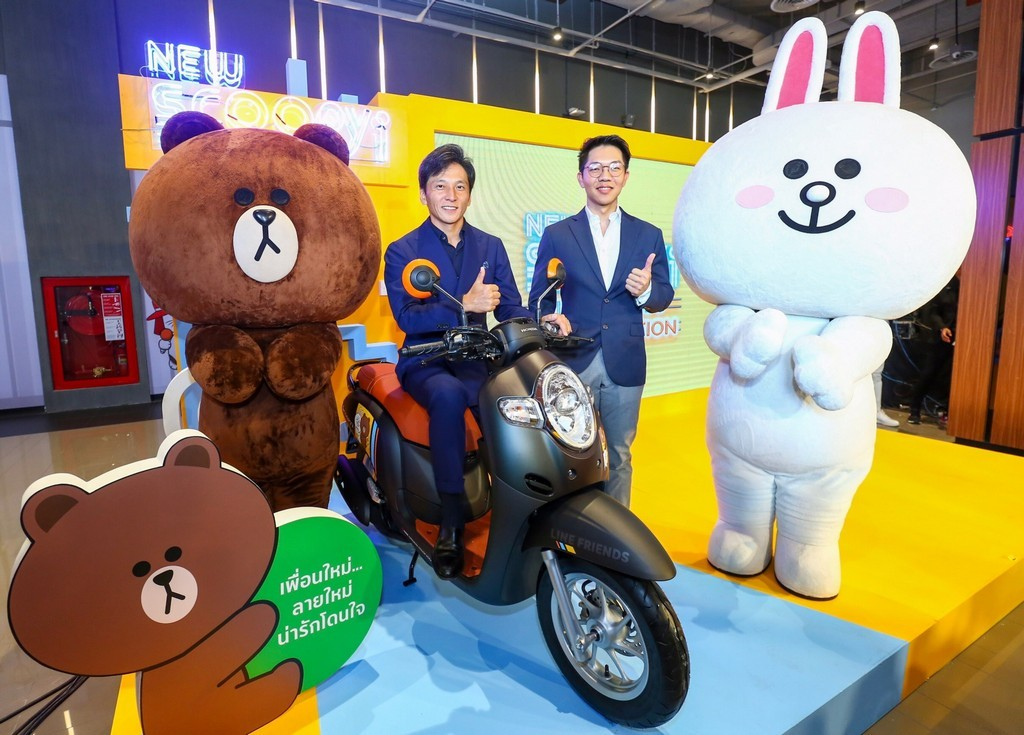 New Scoopy i LINE FRIENDS Special Edition