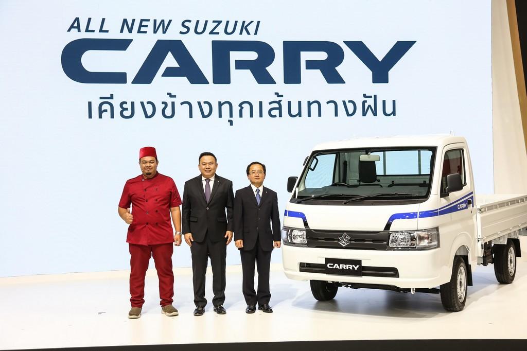 SUZUKI เปิดตัว ALL NEW CARRY เจนเนอเรชั่นที่ 2 ภายใต้แนวคิด CARRY YOUR DREAM