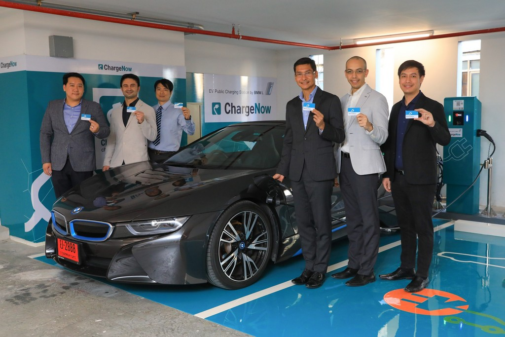 BMW ChargeNow Station at Mercure Ibis Bangkok Sukhumvit 24