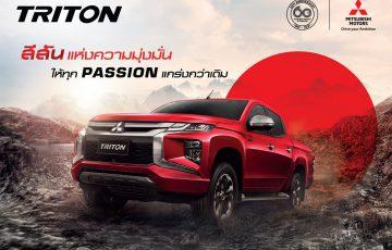 Mitsubishi Triton Passion Red Edition