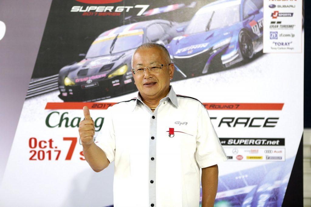 Chang Super GT 2017