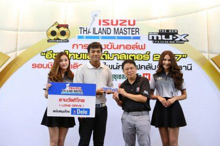Isuzu Thailand Master 2018