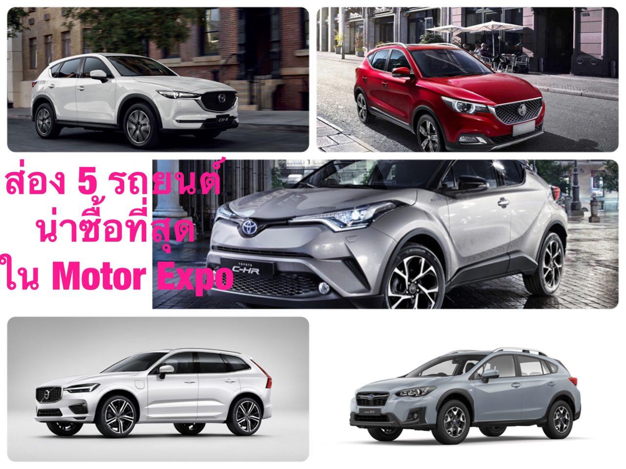 car-buy-06
