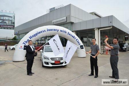 The Happiness Journey with Suzuki CIAZ
