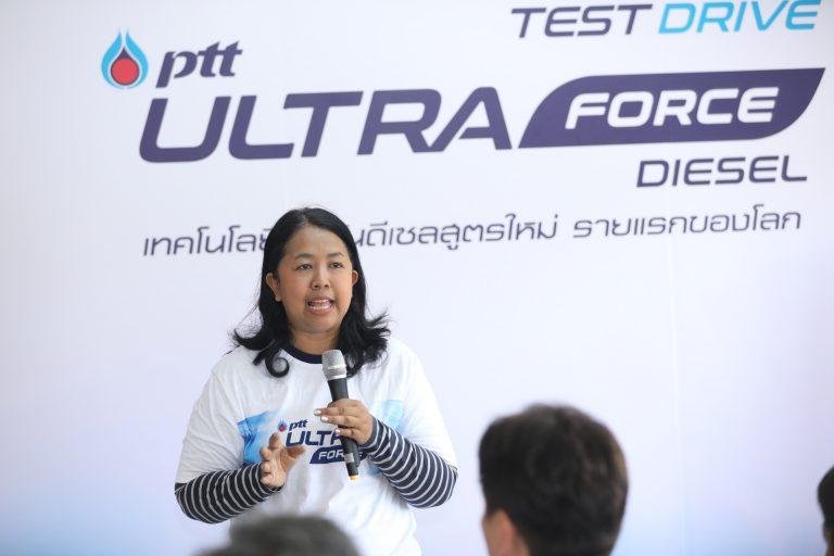 PTT Ultra Force Diesel, ปตท