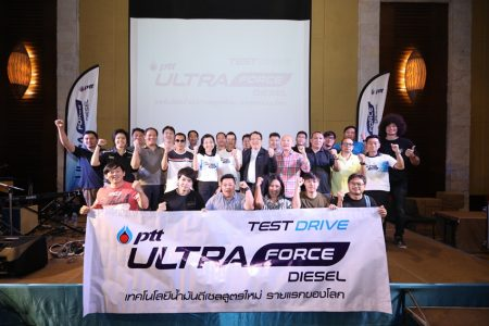 PTT Ultra Force Diesel