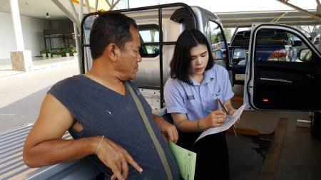 """""""ทาทา คาราวาน"""" (Tata Customer Experience Caravan)"""