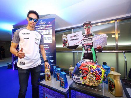 """""""PTT Lubricants"""" จับมือกับ SAG Racing Teamส่งนักแข่งไทยชิงชัยศึก Moto2"""