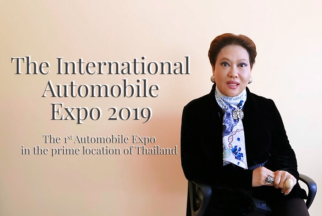 International Automobile Expo 2019