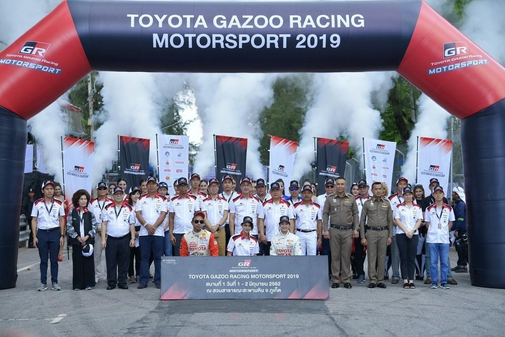 """การแข่งขันรถยนต์ทางเรียบรายการ """"โตโยต้า กาซู เรซซิ่ง มอเตอร์สปอร์ต 2019"""