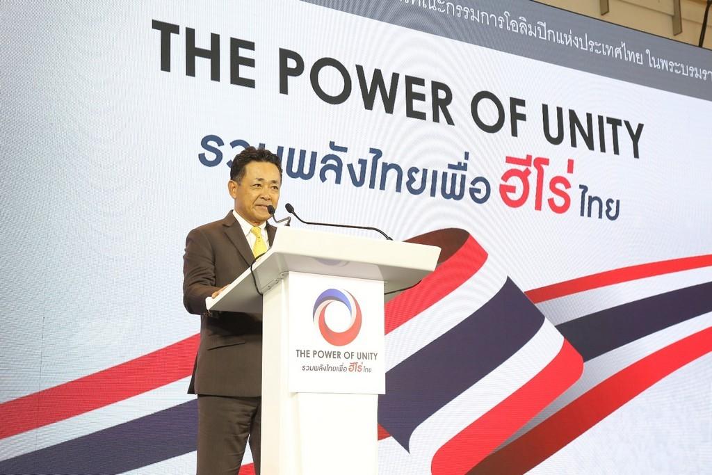 โตโยต้า ผนึกกำลัง กลุ่มพันธมิตรภาคเอกชนสนับสนุนฮีโร่นักกีฬาไทยเตรียมพร้อมสู่โอลิมปิกและพาราลิมปิก ปี 2020 ณ กรุงโตเกียว
